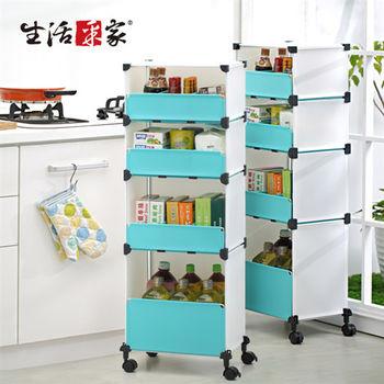 【生活采家】玩色主義DIY四層細縫小物滑輪收納櫃(2入組)#99368