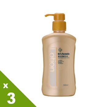 《台塑生醫》Drs Formula嬰兒潤膚乳液300ml(3瓶)
