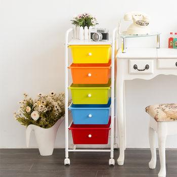 ikloo 繽紛小巧五層抽屜車/收納盒