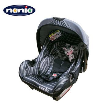 法國納尼亞NANIA 提籃式汽座(斑馬黑)