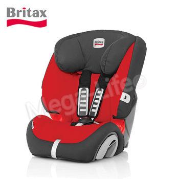 Britax 旗艦成長型汽車安全座椅(紅)