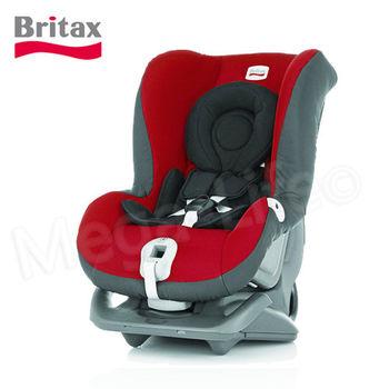 Britax First Class plus頭等艙0-4歲安全汽座(紅)