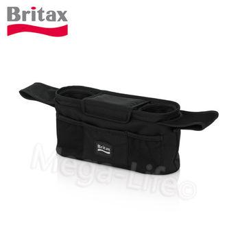 Britax 萬用置物籃