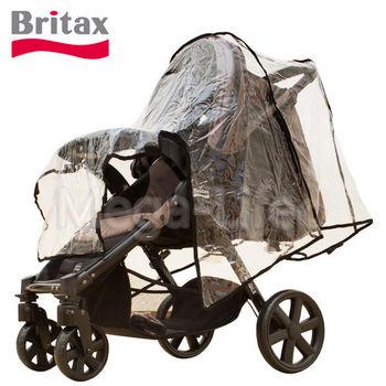 Britax B-Agile系列專用雨罩