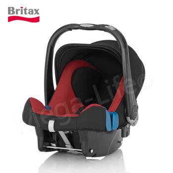 Britax 旗艦提籃型汽座(紅)