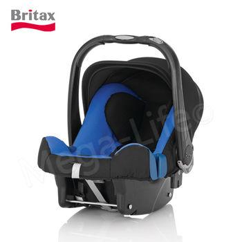 Britax 旗艦提籃型汽座(藍)