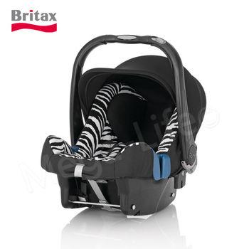 Britax 旗艦提籃型汽座(斑馬)