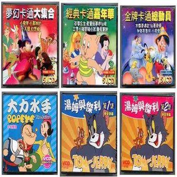 迪士尼金牌卡通總動員~VCD組