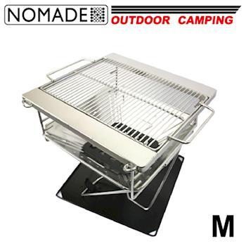 【NOMADE】諾曼得戶外露營便攜式摺疊多功能焚火台烤爐(M)