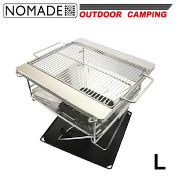 【NOMADE】諾曼得戶外露營便攜式摺疊多功能焚火台烤爐(L)