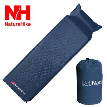 Naturehike 自動充氣 帶枕式單人睡墊(深藍)