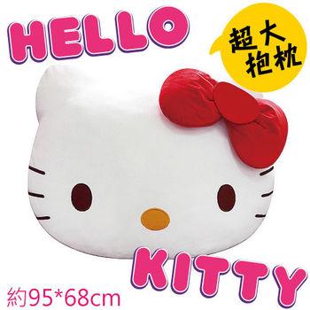 Hello Kitty 凱蒂貓 90*68cm 超大抱枕 靠枕 擺飾枕 (台日限量款)