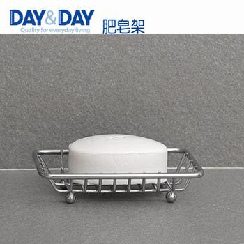 DAYDAY 肥皂架