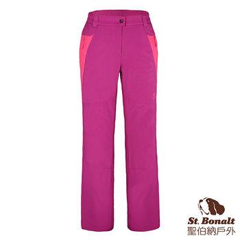 【聖伯納 St.Bonalt】女-內刷毛防水透氣褲-紫紅(37021)