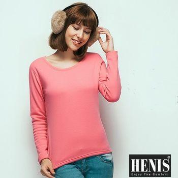 HENIS 3件組時尚女速暖絨彈性圓領保暖衫 隨機取色608