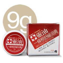 十靈油一條根舒緩油膏(9g)1東森購物手機版入