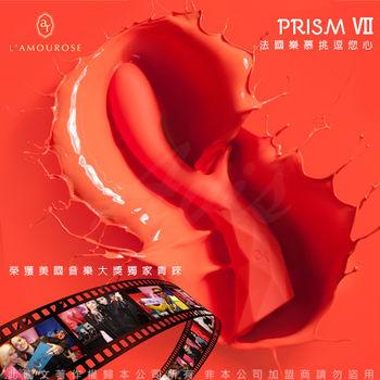 法國L`amourose PRISM VII 品蕊七世 內外雙律動按摩棒 紅