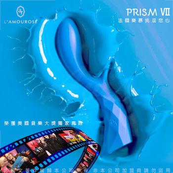 法國L`amourose PRISM VII 品蕊七世 內外雙律動按摩棒 藍