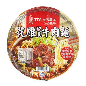 【台酒TTL】花雕酸菜牛肉碗麵200g*12入