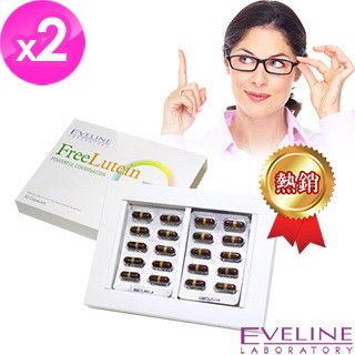 Eveline Laboratory金盞花葉黃素光漾膠囊( 2入)