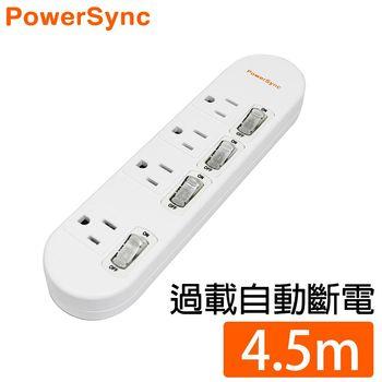 群加 Powersync 4開4插3P延長線 / 4.5M (PWS-EEA4445)