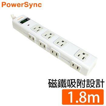 群加 Powersync 3P+2P 8孔強力磁鐵延長線 / 1.8M (PWS-EAMS1818)