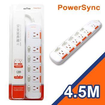 群加 3P6插5開安全防塵延長線 4.5米(PW-EDA5645)