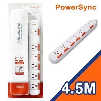 群加 3P6插安全防塵延長線 4.5米(PW-EDA0645)