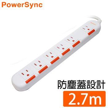群加 Powersync 3P 6插安全防塵延長線 / 2.7M (PW-EDA0627)