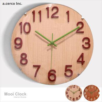 【a.cerco】立體數字凸玻璃造型鐘- 櫸木紋