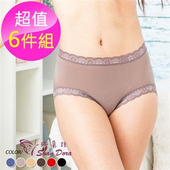 【珊朵拉】無感天絲棉中腰褲(6件組)