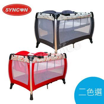 欣康 SYNCON-遊戲床/睡床(2色)