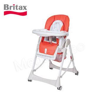 Britax Steelcraft高低可調多功能餐椅(二色)