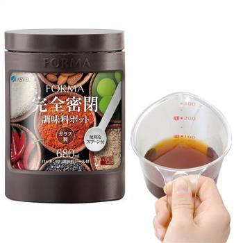 【促銷】日本ASVEL完全密閉680ml玻璃調味罐+300ml耐熱量杯