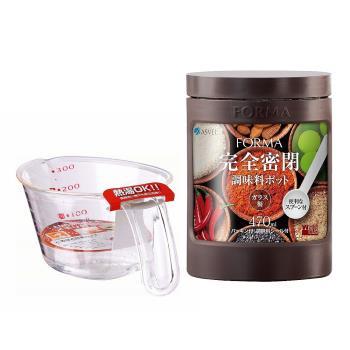 【促銷】日本ASVEL完全密閉470ml玻璃調味罐+300ml耐熱量杯