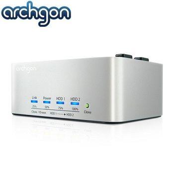 archgon亞齊慷 2.5/3.5吋USB3.0雙SATA硬碟外接座Eraser+Clone-MH-3623