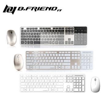 【B.Friend】BR1430 + MA06 2.4G三區無線鍵鼠組(土豪黑金/黑/白金)
