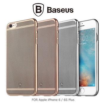 【BASEUS】Apple iPhone 6/6S Plus 瑜系列輕薄保護殼