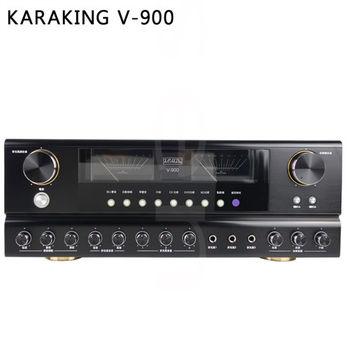 KARAKING V-900 專業卡拉ok擴大機