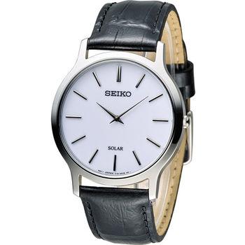 SEIKO 精工 CS系列太陽能簡約經典腕錶 V115-0BE0S SUP873P1 白x黑
