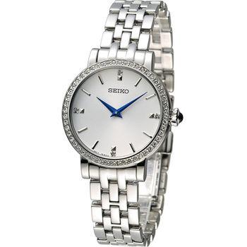 SEIKO 精工 CS晶鑽時尚腕錶 7N00-0BJ0S SFQ811P1 白