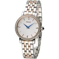 SEIKO 精工 CS晶鑽 腕錶 7N00 #45 0BJ0KS SFQ810P1 雙色