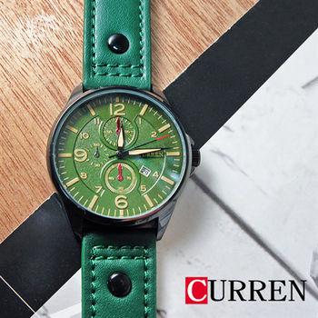 CURREN 時尚霧面假三眼日期皮革錶
