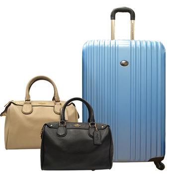 【COACH】秋冬最新款質感皮革拼接鈕扣手提斜肩背兩用波士頓包(黑色/米色)+美國旅行者28吋旅行箱