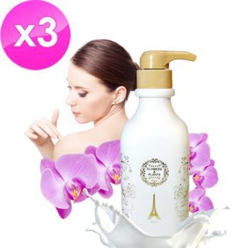 【愛戀花草】山羊奶 ★ 蘭花回春滋潤身體乳(300ml 三瓶組)