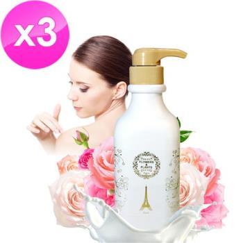 【愛戀花草】山羊奶 ★ 玫瑰白皙亮澤身體乳(300ml 三瓶組)