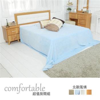 時尚屋 [WG5]貝絲北歐床片型3件房間組-床片+床底+床頭櫃2個1WG5-1+5031+(3W*2)