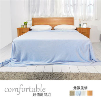 時尚屋 [WG5]凡伊床片型3件房間組-床片+床底+床頭櫃1個1WG5-21G+3W