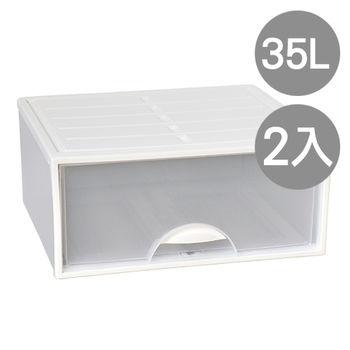 【SONA MALL】白水單層抽屜收納櫃(單抽)(2入)