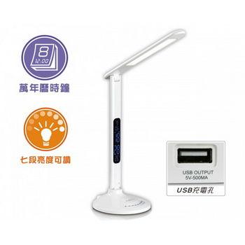【KINYO】插電式萬年曆觸控LED護眼檯燈(PLED-865)